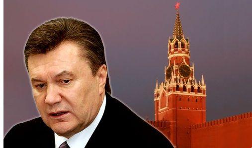 В РФ хотят судиться с Украиной из-за