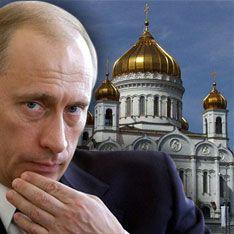 Эксперт назвал идеологию путинского режима