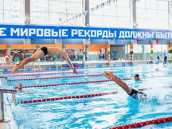 Sport Life, басейн