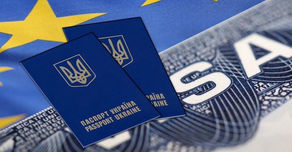 Украина, паспорт, виза, безвизовый, штамп