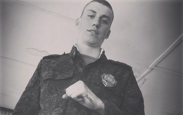 Погибший в Сирии российский контрактник Вадим Костенко