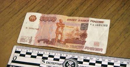 Поддельные 5000 рублей