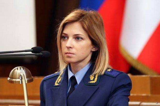 Наталья Поклонская, генерал 01