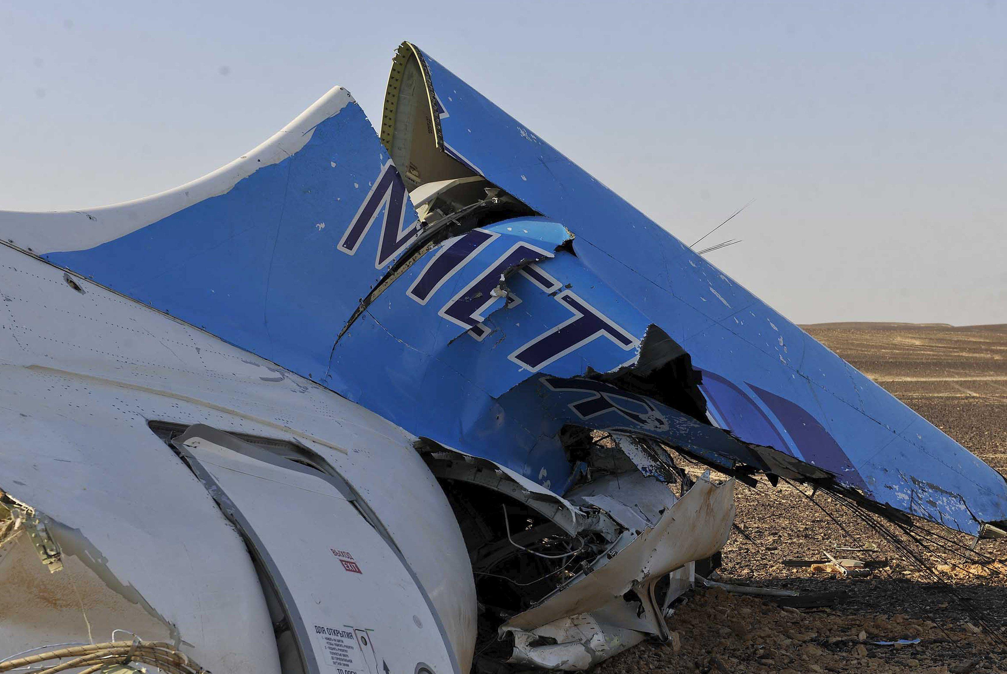 Разбившийся Airbus A321