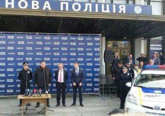 Аваков рассказал о новом  полицейском патруле