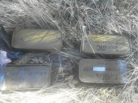 На Донбассе СБУ нашла два тайника
