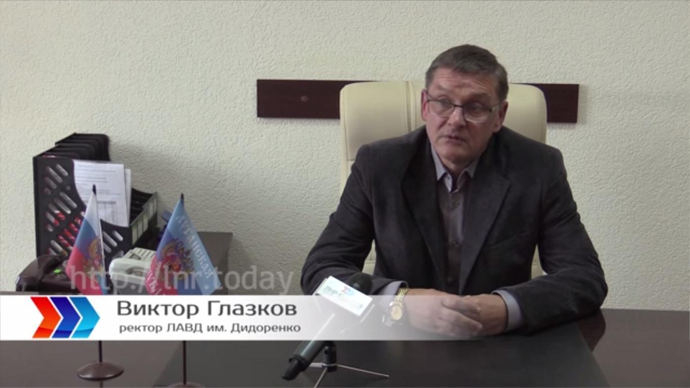 Виктор Глазков