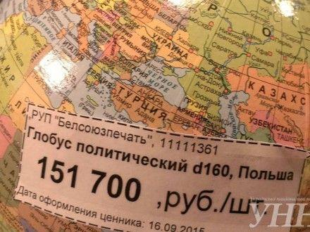На глобусах часть Украины обозначена как территория России.