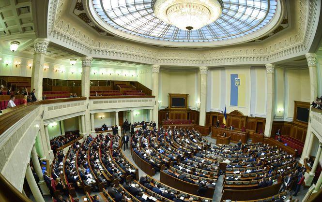 Верховная Рада, иллюстрация