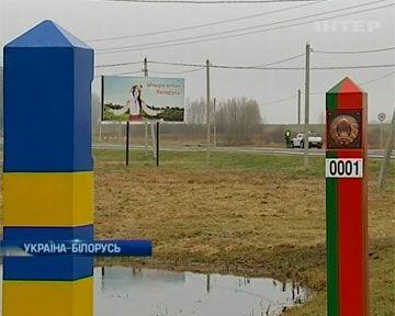 Украинско-белорусская граница