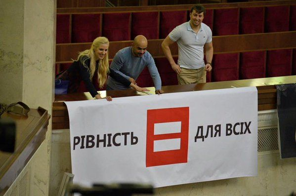 Заседание Верховной Рады, иллюстрация