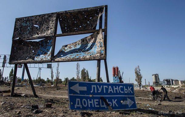 Руйнування, Донбас, Донецьк, Луганськ