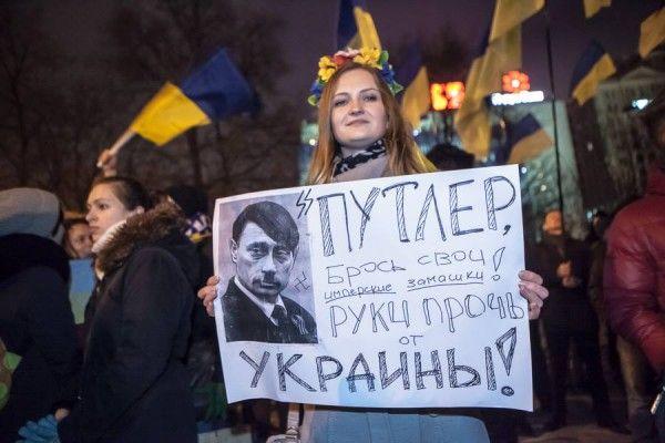 Путин, Украина, Путлер