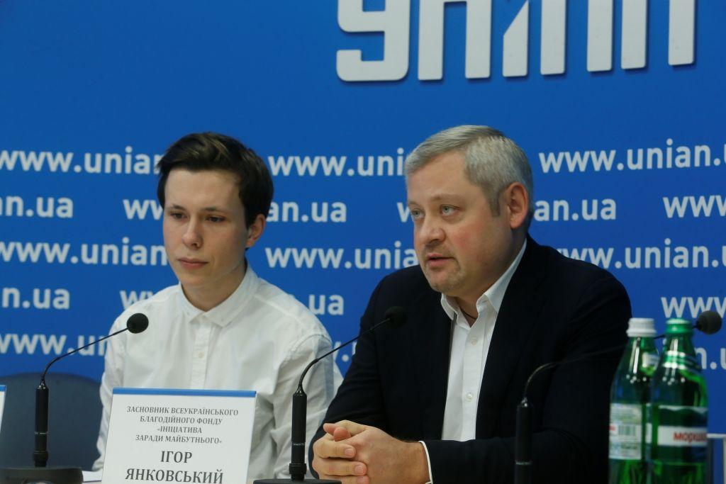 Никон Романченко и Игорь Янковский'