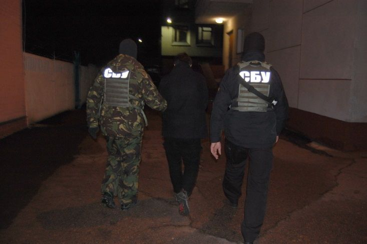 На Черниговщине поймали боевика ИГИЛ