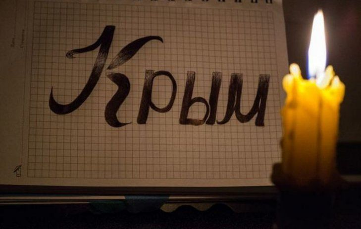 Крым без электричества, иллюстрация