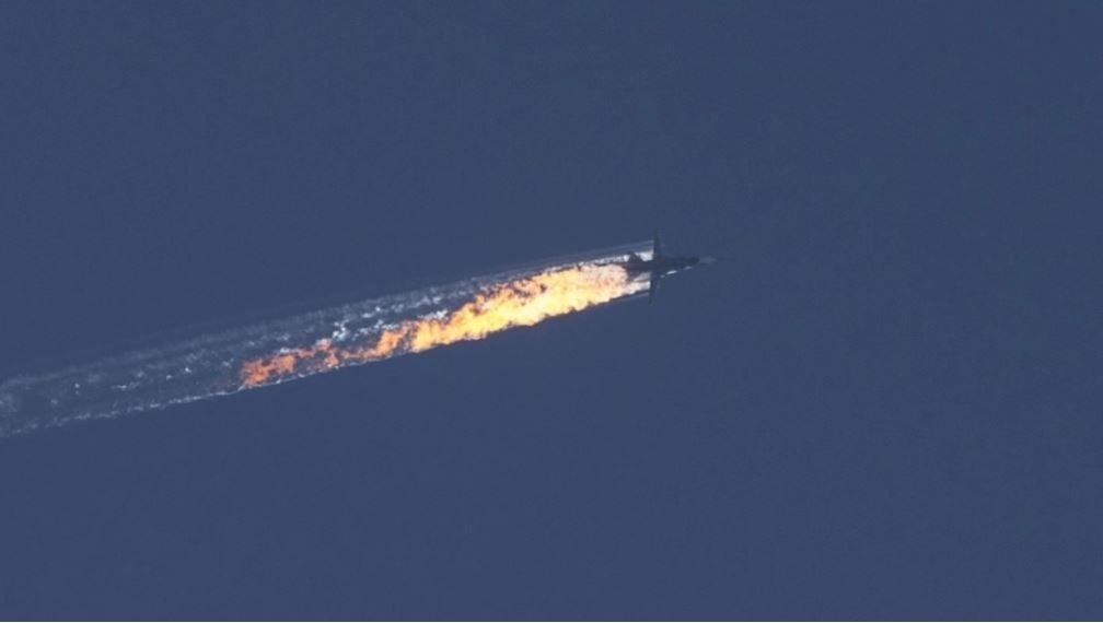 Сбитый Су-24