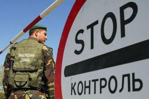 Украинская граница, иллюстрация