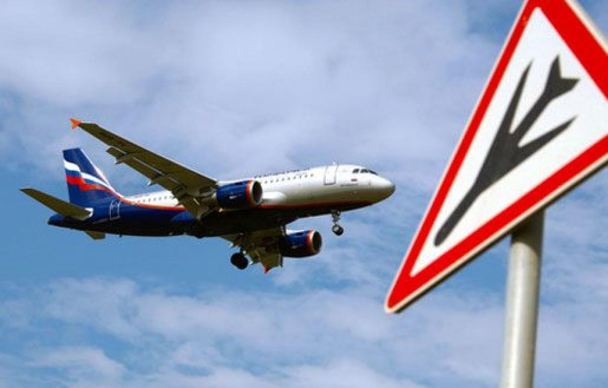 Росавиация, самолет