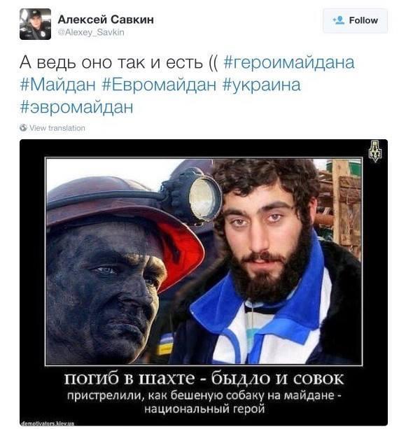 Демотиватор на Сергея Нигояна