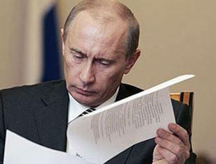 Путин живет на справках, считает Белковский