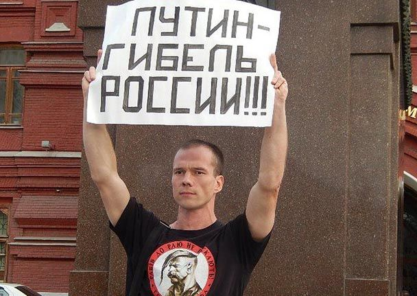 Ильдар Дадин получил 3 года тюрьмы на протест против Путина