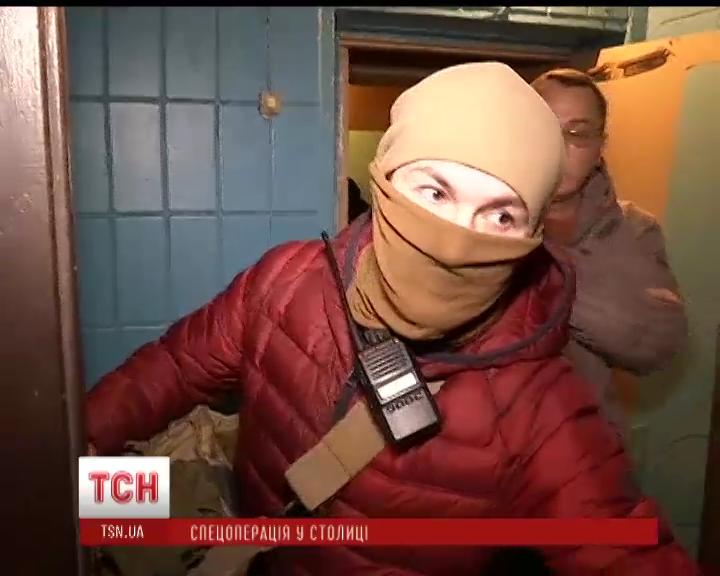 СБУ провела спецоперацию в Киеве