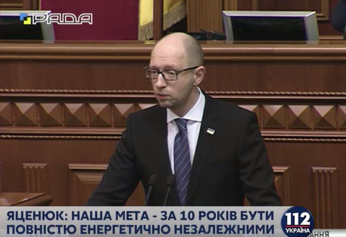 Яценюк отчитывается в Раде.