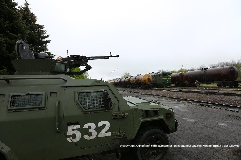 Пограничники Украины, иллюстрация