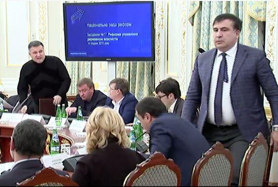 Конфликт Саакашвили с Аваковым и Яценюком