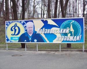 Проспект Краснозвездный переименуют в проспект Лобановского Валерия.