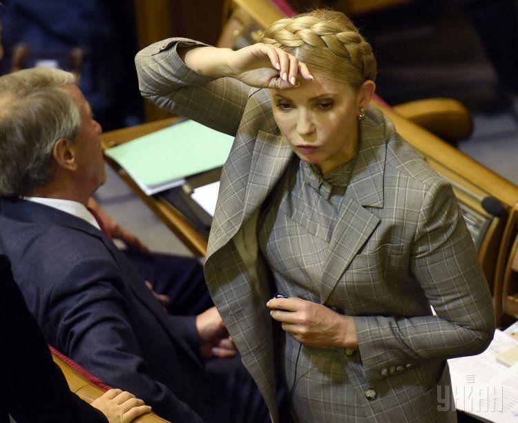 Сексуалькая юля тимошенко