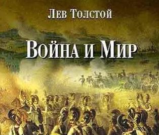 Сценарист разрезал книгу пополам