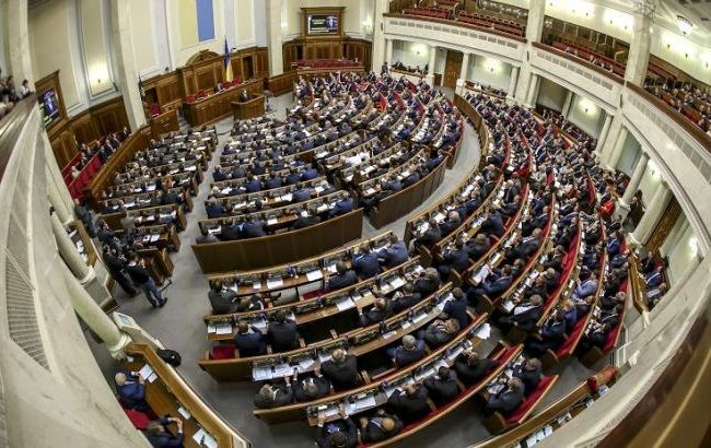 Новости Украины и мира за 21 мая 2019 — Названы две возможные даты проведения выборов в Раду