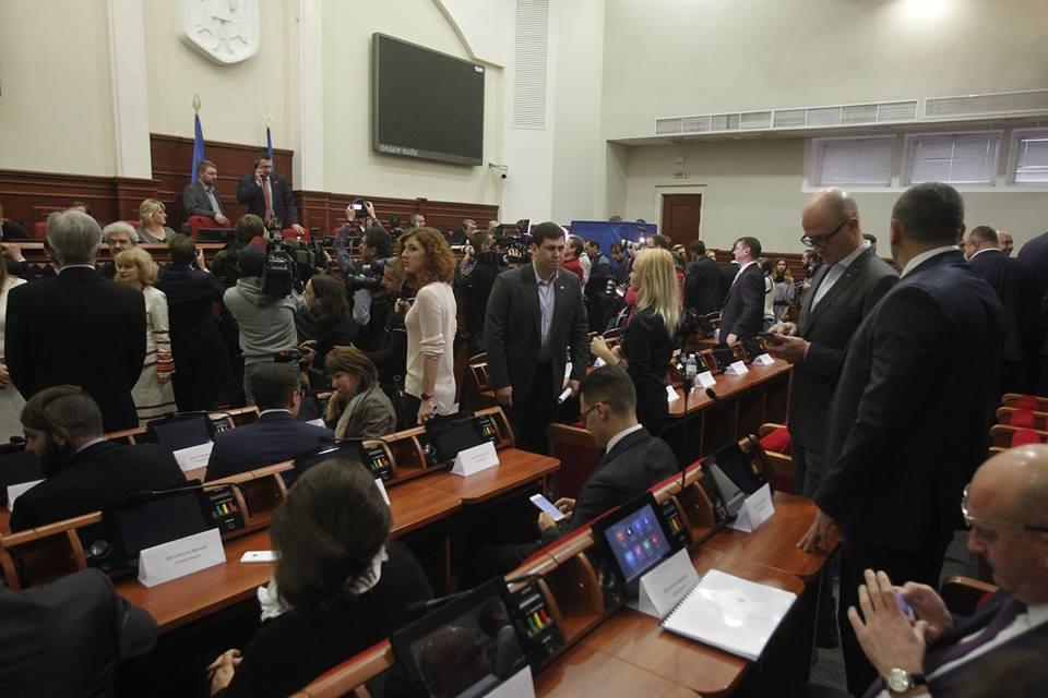 Киевский городской совет принял городской бюджет на 2016 год