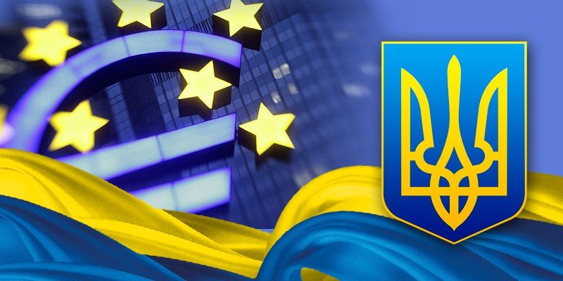 Еврокомиссия объяснила плюсы от создания ЗСТ