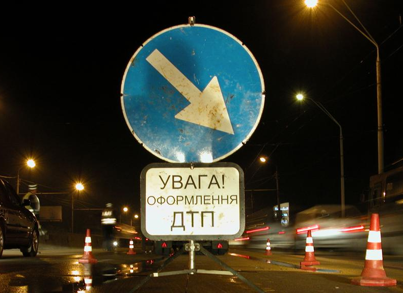 ДТП в Чуднове - На Житомирщине столкнулись две легковушки, погибли четыре человека