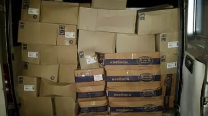 На Донбассе перехватили пять тонн контрабанды