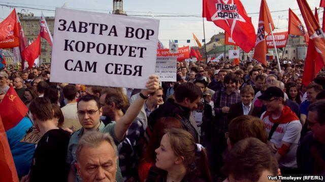 Протесты в РФ, иллюстрация.