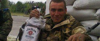 Пьяный боевик