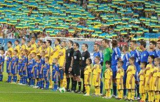 Сборная Украины, иллюстрация