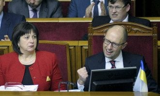 Радость Яценюк, рада, бюджет