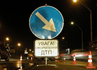 В Киеве в ДТП пострадал человек