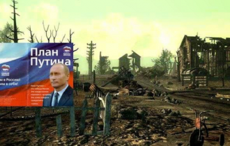 Новая стратегия Путина по Донбассу