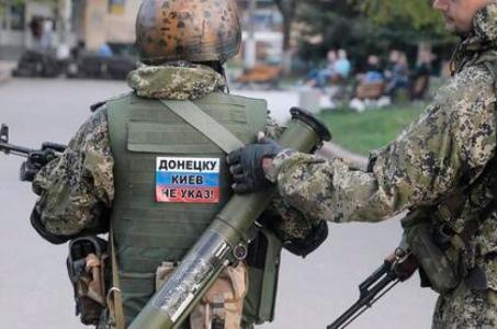 Боевики в Донецке, иллюстрация.