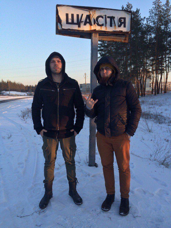 Никита Рубченко. Во время поездки с концертами в зону АТО 3-4 января 2016 года