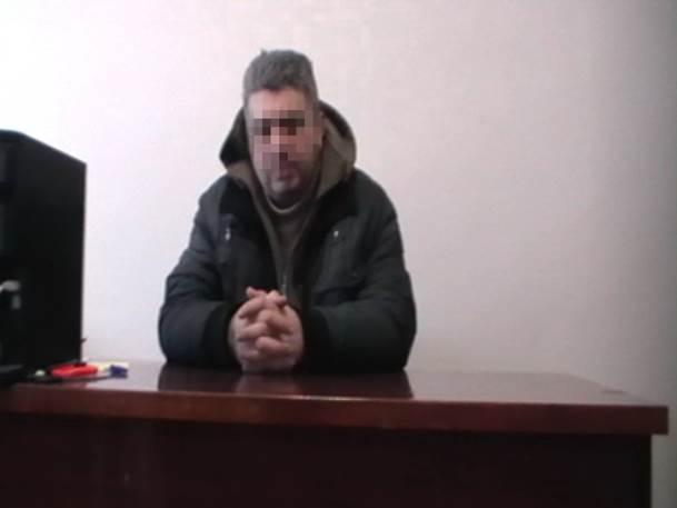 Сотрудники СБУ поймали