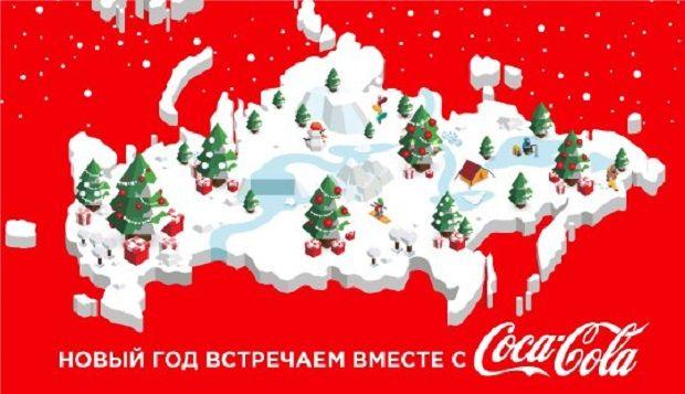 Coca-Cola вважає Крим російським