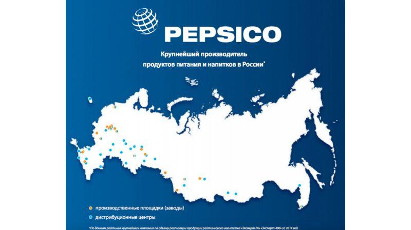 Pepsico не вибачилась за