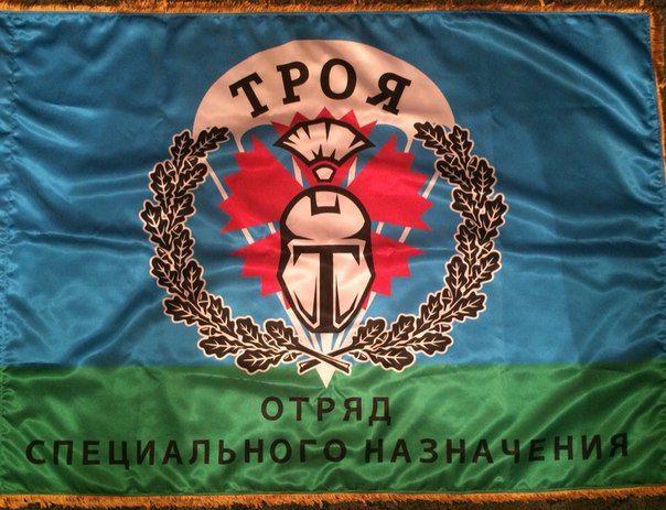 Боевики ДНР зачистили мятежную банду